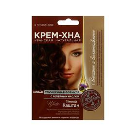 Крем-Хна в готовом виде 'Темный каштан' с репейным маслом, 50мл Ош