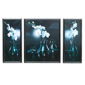 """Картина модульная """"Орхидеи в стеклянной вазе"""" 2-54х24, 1-54х43 см, 90*53 см"""