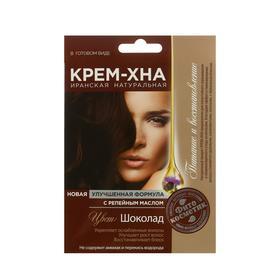 Крем-Хна в готовом виде 'Шоколад' с репейным маслом, 50мл Ош