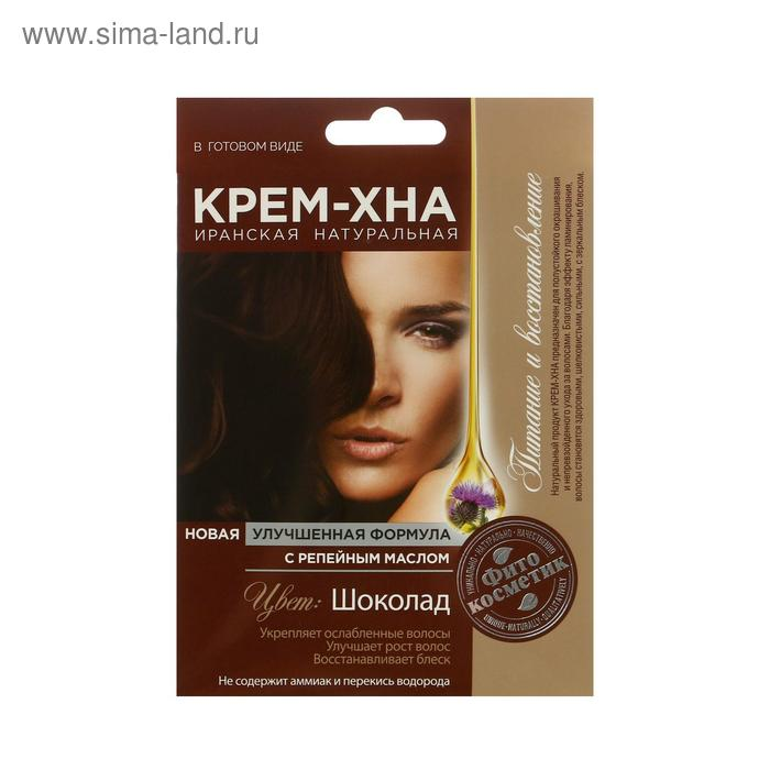 """Крем-Хна в готовом виде """"Шоколад"""" с репейным маслом, 50мл"""
