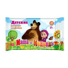 Влажные салфетки «Маша и Медведь», детские, 20 шт.