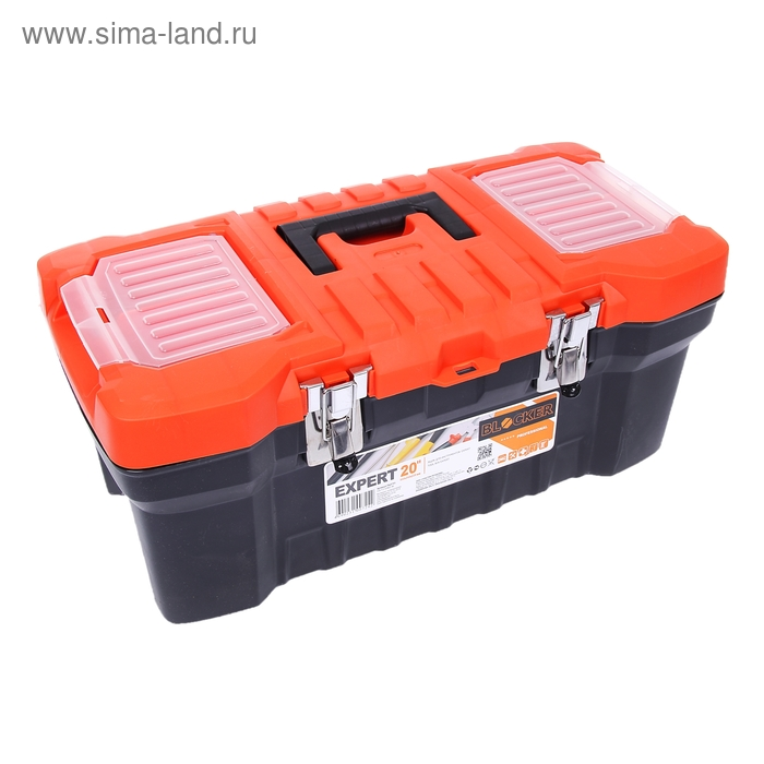Ящик для инструментов Expert, цвет черный/оранжевый