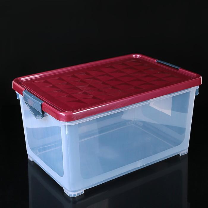 Контейнер для хранения прямоугольный 48 л Systema, цвет МИКС