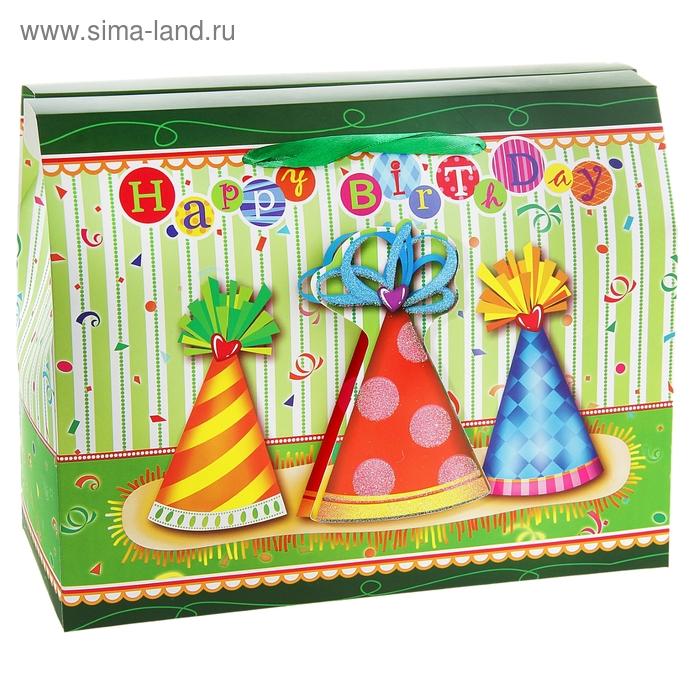 """Коробка-сундучок """"С Днём рождения"""", цвет зеленый"""