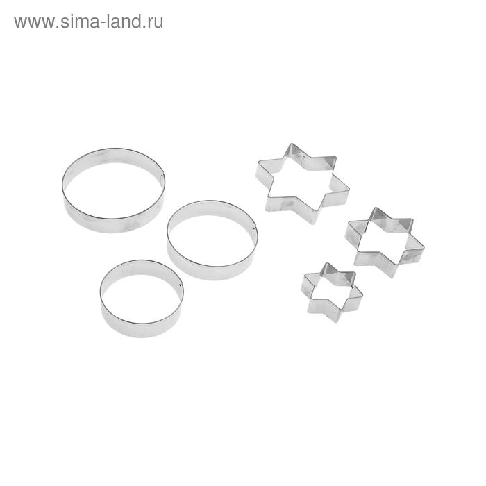 """Набор форм для вырезания печенья 14х6,5х1,5 см """"Круг и звезда"""", 6 шт"""