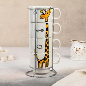 Набор кружек «Жирафики», 180 мл, 4 шт, на металлической подставке, цвет МИКС