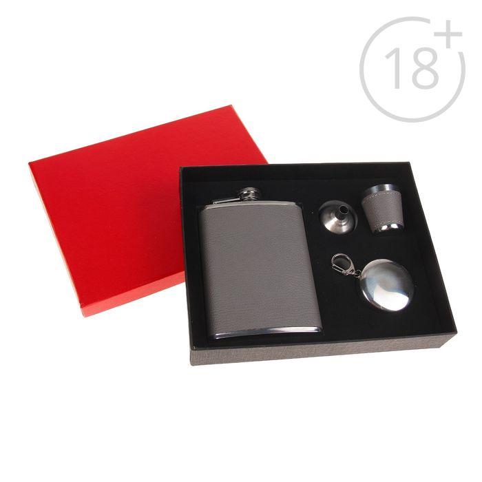 """Подарочный набор 4в1 """"Песок"""": фляжка 240 мл, рюмка, воронка, стакан d=5см"""