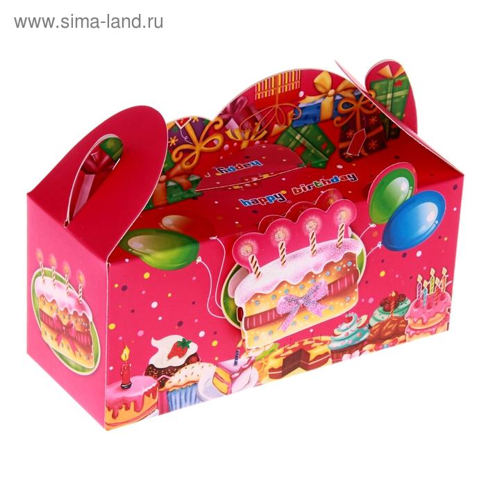 """Коробка сборная """"С Днём рождения"""", цвет розовый"""