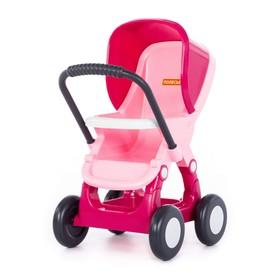 Прогулочная коляска для кукол, 4-х колёсная