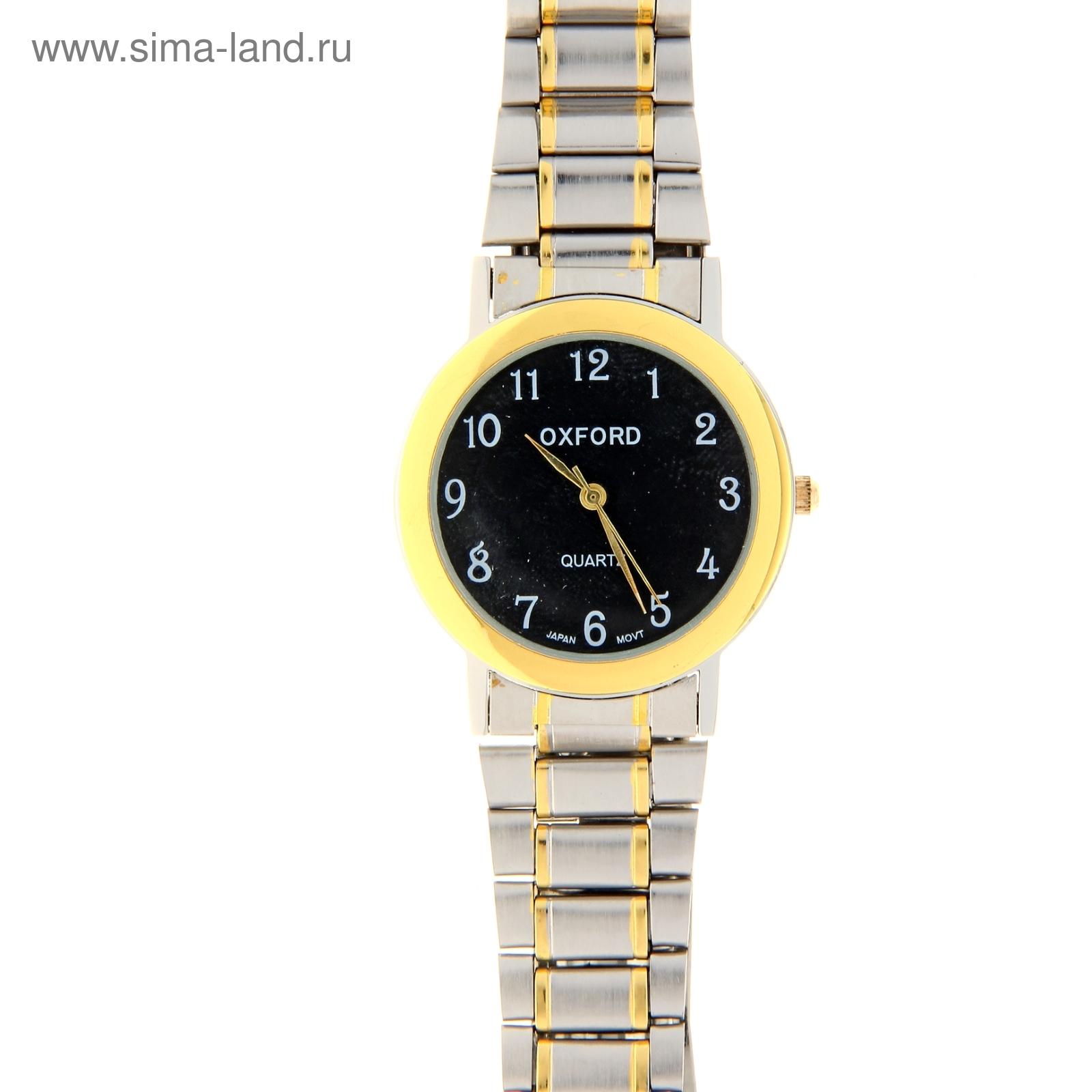 Наручные мужские комбинированные часы часы комус наручные