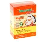 Крем-маска против старения для лица и шеи ORGANIC SPA набор 10 шт