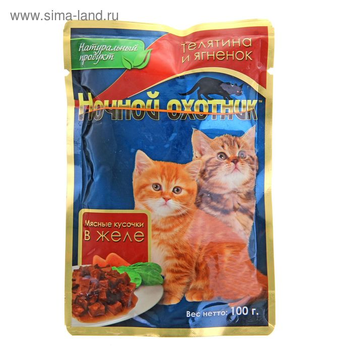 """Влажный корм """"Ночной охотник"""" для котят, телятина, ягненок, 100 гр."""