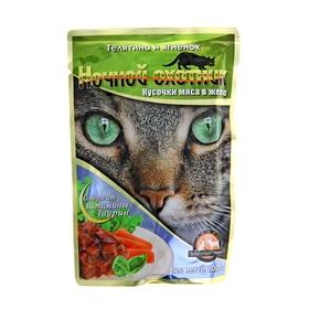 Влажный корм 'Ночной охотник' для кошек, телятина, ягненок, 100 гр. Ош