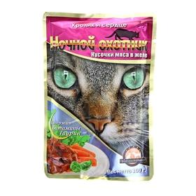 """Влажный корм """"Ночной охотник"""" для кошек, кролик/сердце в желе, пауч, 100 г"""