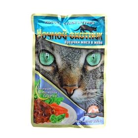 Влажный корм 'Ночной охотник' для кошек, лосось, судак, тунец, 100 гр. Ош