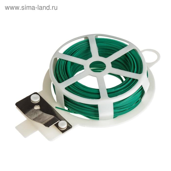 Проволока подвязочная, 30 м, зелёная