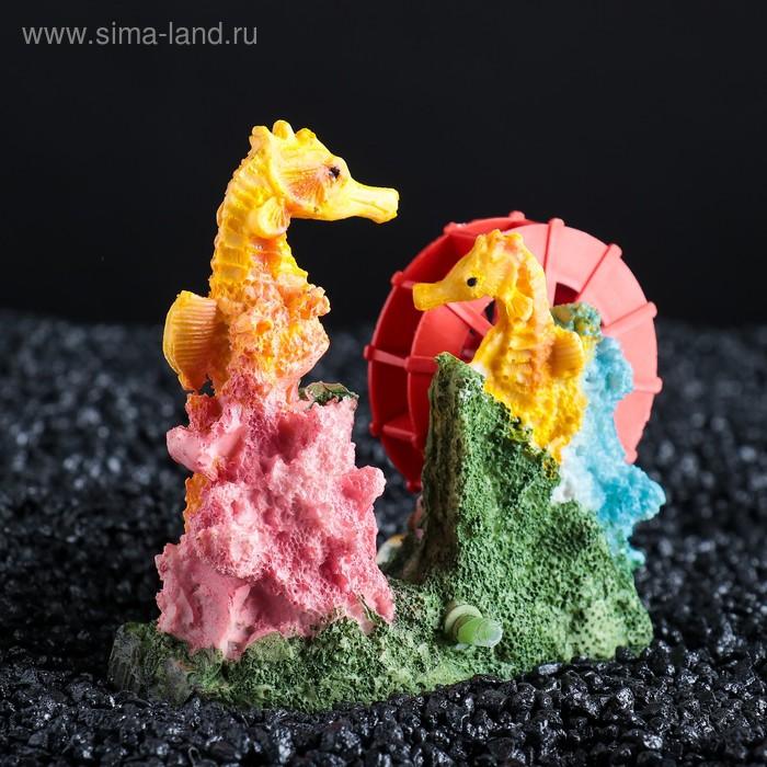 """Распылитель """"Морские коньки в кораллах"""", 12 х 6 х 11,5 см"""