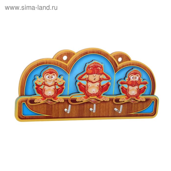 """Панно с крючками """"Три обезьяны"""""""