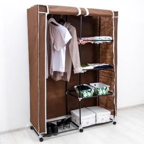 Шкаф для одежды, 105×45×175 см, цвет коричневый