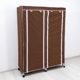 Шкаф для одежды 120×50×175 см, цвет коричневый