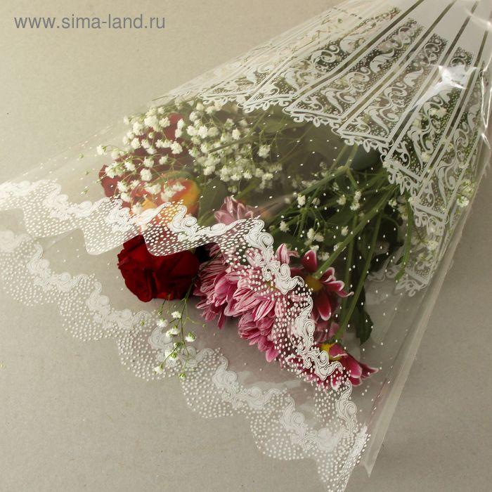 """Пакет для цветов конус """"Вернисаж"""" белый 45/50"""