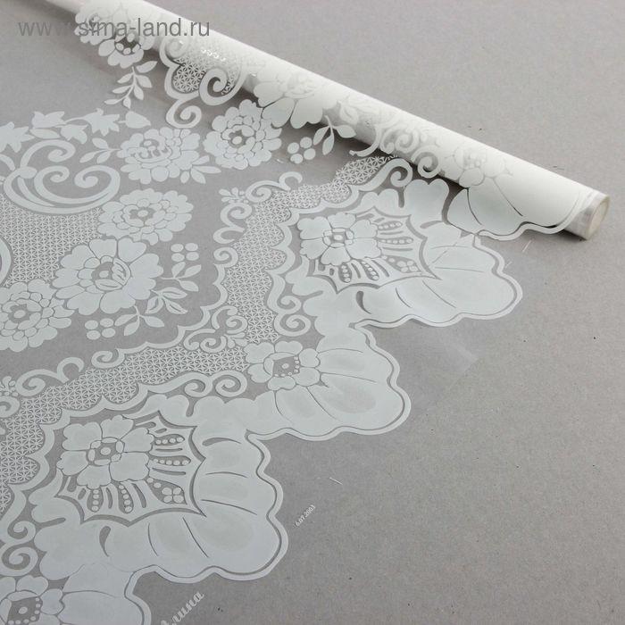 """Пленка для цветов """"Аля"""" белый 700 мм х 8.5 м"""