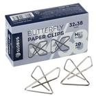 Скрепки-бабочки 32 Х 38 мм GLOBUS 20 шт., никелированные