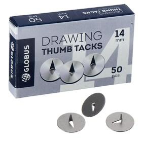 Кнопки канцелярские 14 мм 50 штук GLOBUS, в картонной коробке. Ош