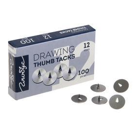 Кнопки канцелярские 12 мм 100 штук GLOBUS , в картонной коробке. Ош