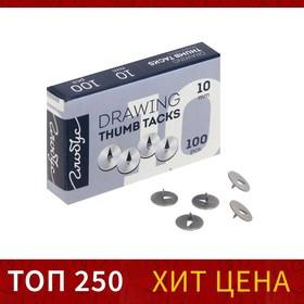 Кнопки канцелярские 10 мм 100 штук GLOBUS , в картонной коробке Ош