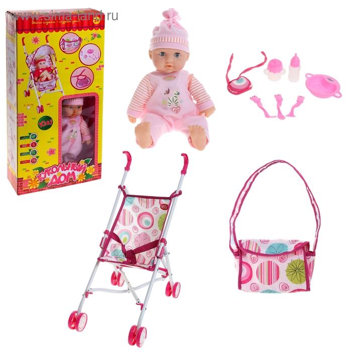 """Коляска складная для кукол с пупсом (говорит """"мама"""", """"папа"""", смеётся, плачет), с аксессуарами, работает от батареек"""