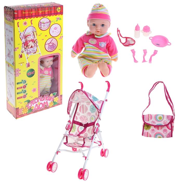Коляска складная для кукол с пупсом, с аксессуарами, работает от батареек