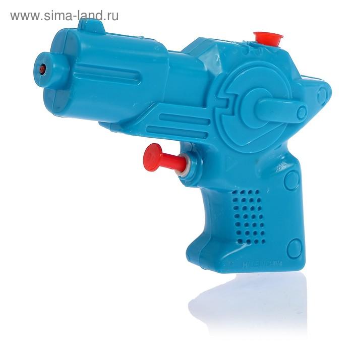 Водный пистолет «Стрелок», цвета МИКС