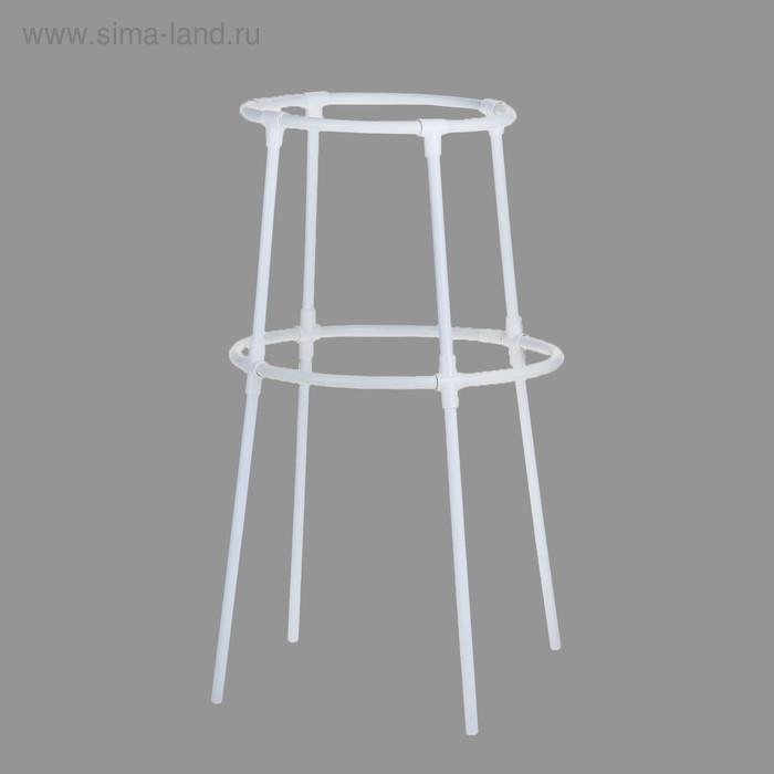 Кустодержатель, d=40-50 см, h=70 см, ножка d=2 см, пластик, белый
