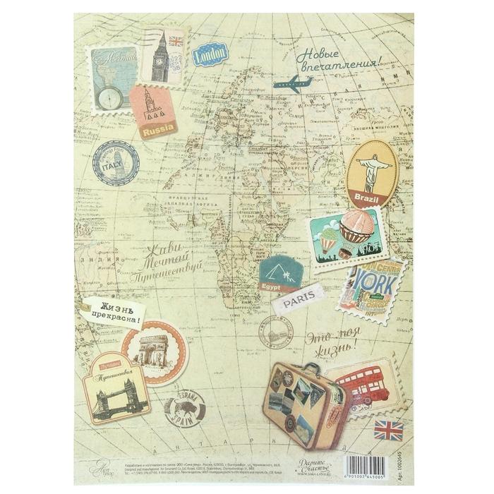 """Декупажная карта """"Карта путешествий"""", 21 х 29,7 см"""