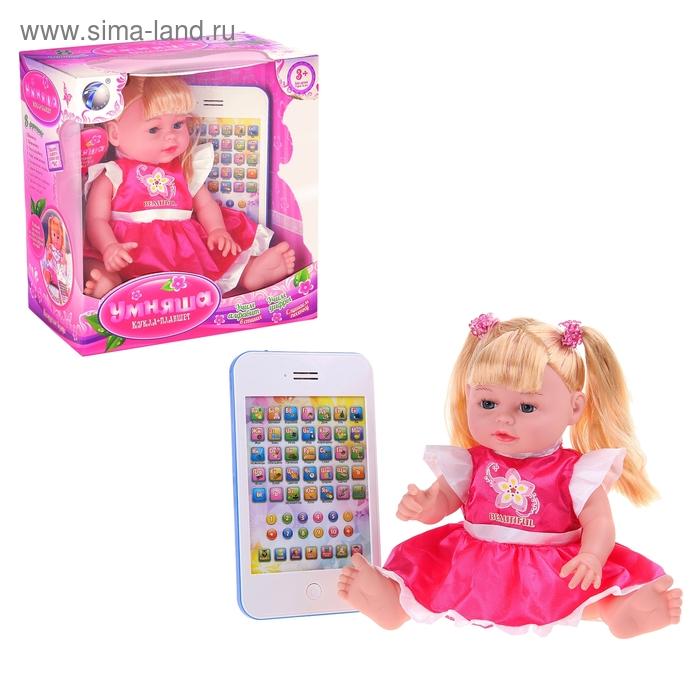 """Кукла """"Умняша"""" с планшетом, 8 функций, поёт песенку, рассказывает стихи, задаёт вопросы, русская озвучка, работает от батареек"""