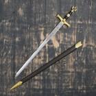 Сувенирный меч, рукоять Звезда Давида, клинок роспись, 86см