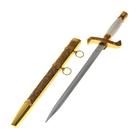Сувенирный кортик, 40 см, ножны узорчатые, 2 кольца, рукоять витая, бело-золотистая