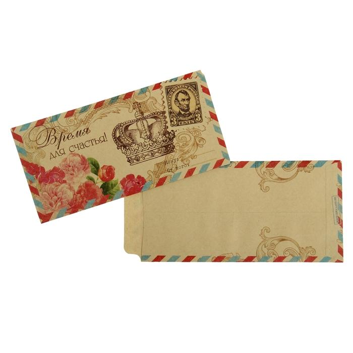 Конверт подарочный «Винтаж», 17,6 × 8,8 см