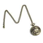 Карманные кварцевые часы «Санкт-Петербург», на цепочке 80 см