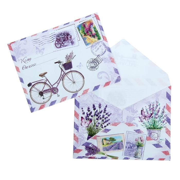 Конверт подарочный «Прованс», 7,5 × 9,8 см