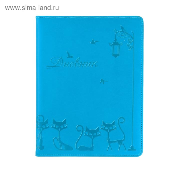 Дневник школьный для старших 5-11классов обл пвх тиснение Кошечки синий