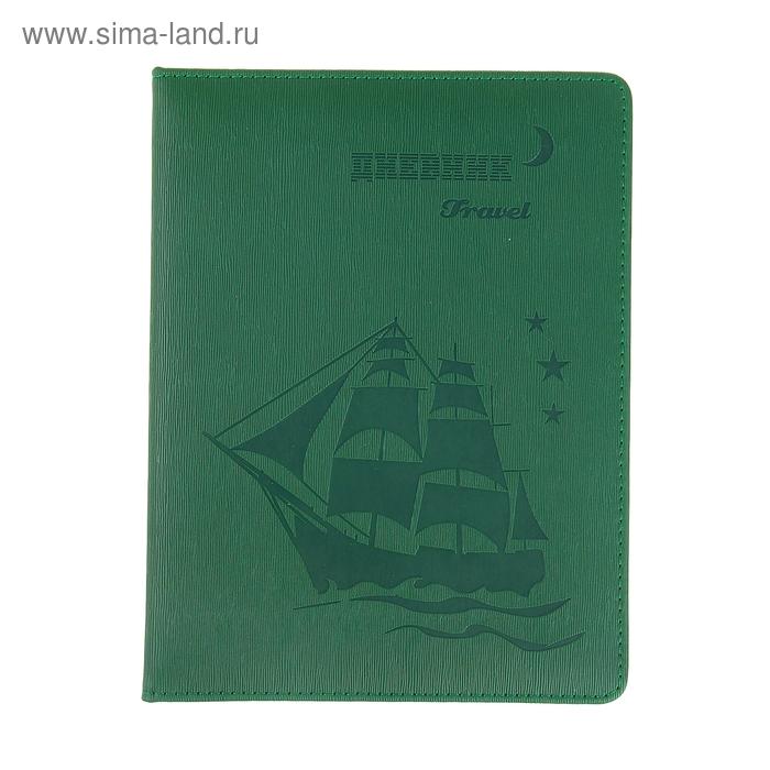 Дневник школьный для старших 5-11классов обл пвх тиснение Парусник зеленый