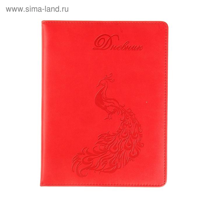 Дневник школьный для старших 5-11классов обл пвх тиснение Павлин красный