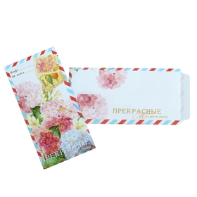 "Envelope gift ""Hydrangea"""