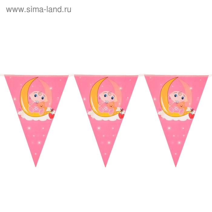 """Карнавальная растяжка """"Малыш"""", цвет розовый"""