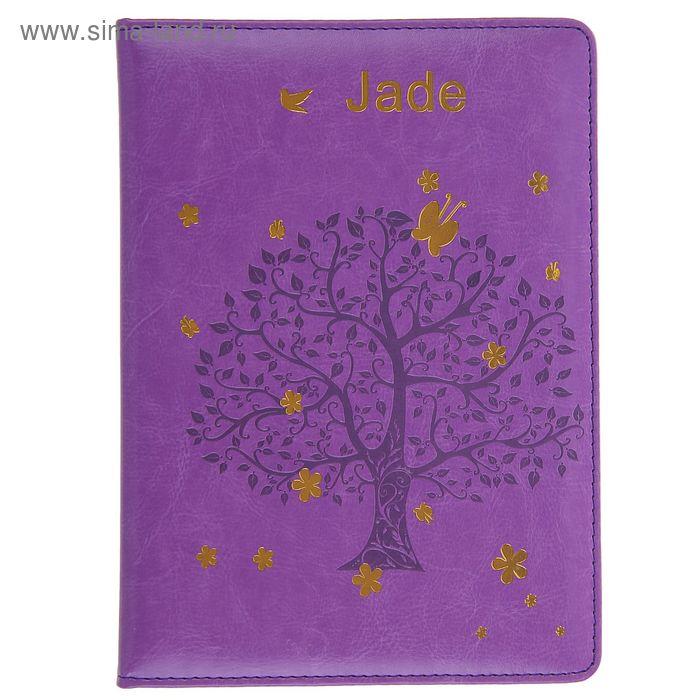 Дневник школьный для старших 5-11классов обл пвх тиснение Дерево фиолетовый