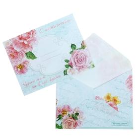 """Envelope gift """"Shabby"""", and 7.5 × 9.8 cm"""