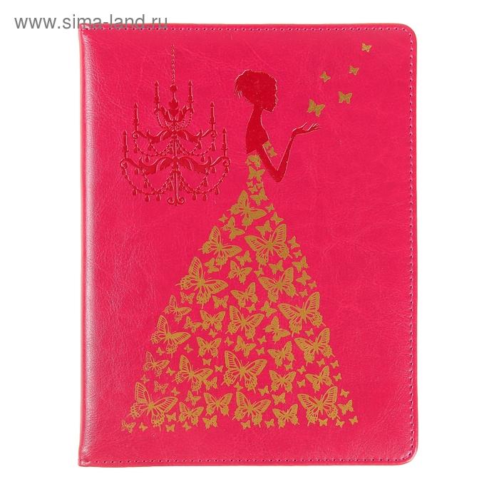 Дневник школьный для старших 5-11классов обл пвх тиснение Принцесса с бабочками розовый