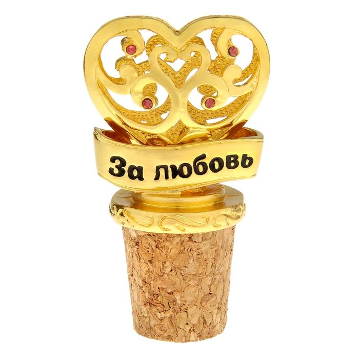 "Декоративная пробка ""За любовь"""
